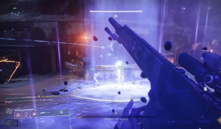 Новая экзотическая ракетница Глаза Будущего в Destiny 2