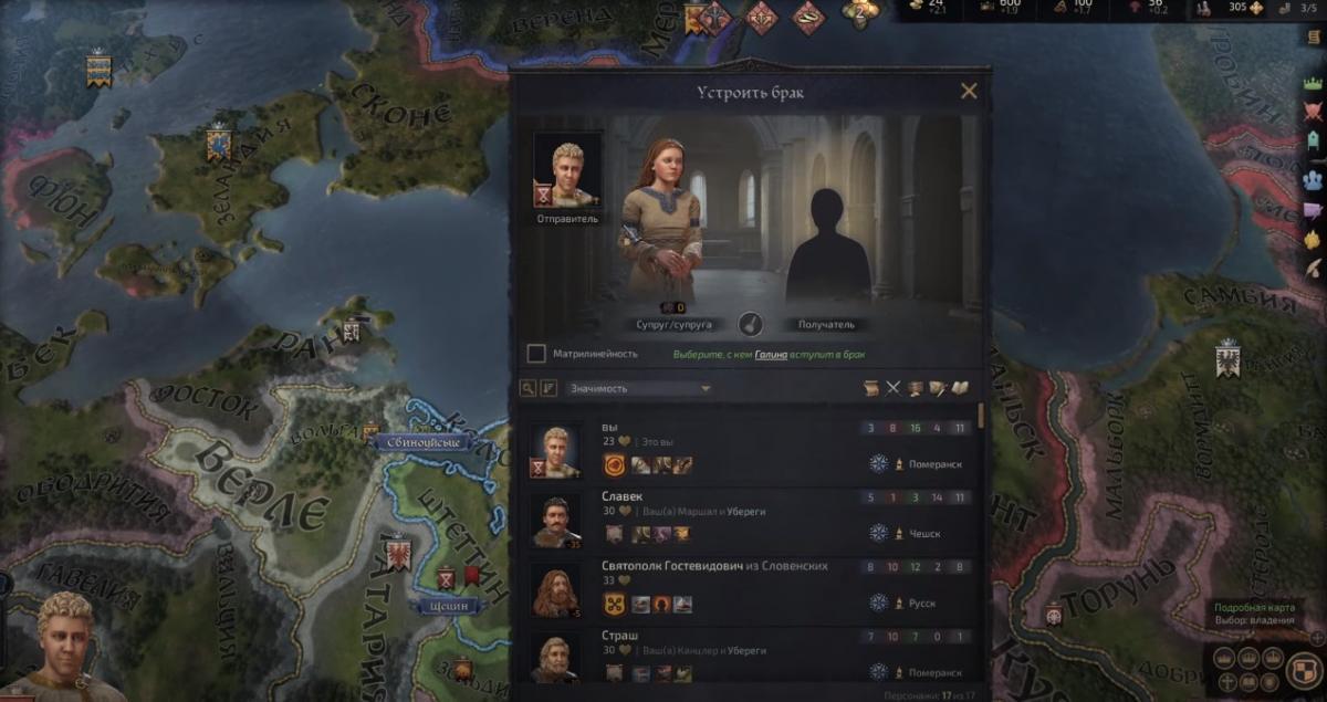 Как создать сильный совет в Crusader Kings 3?