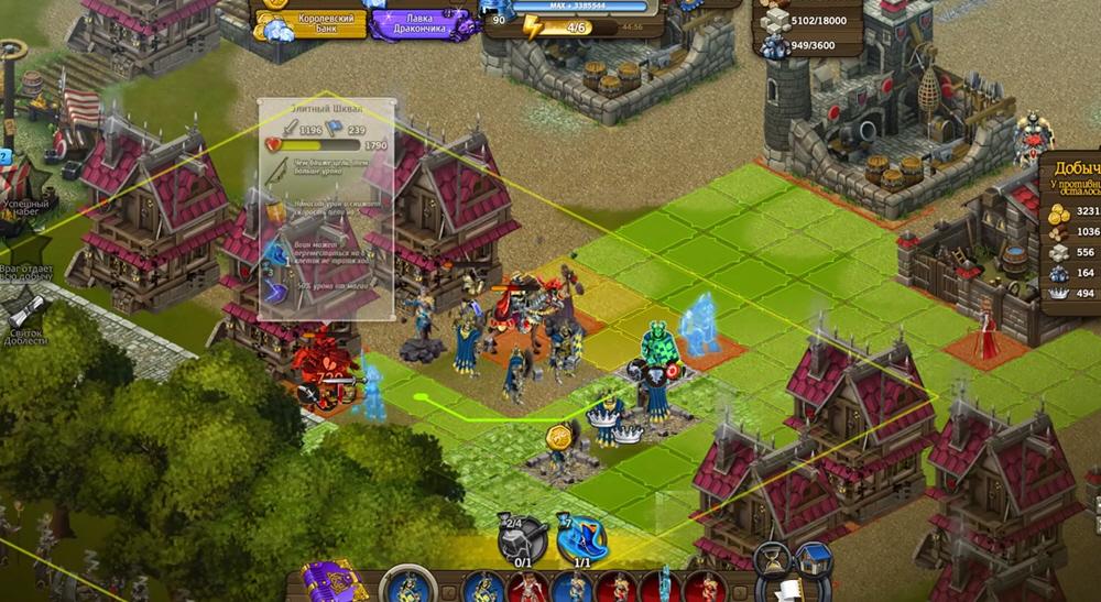 Играть онлайн бесплатно стратегии о рыцарях паровозики онлайн стратегия
