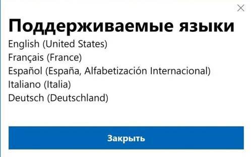 В Hitman 3 не будет русскоязычной локализации