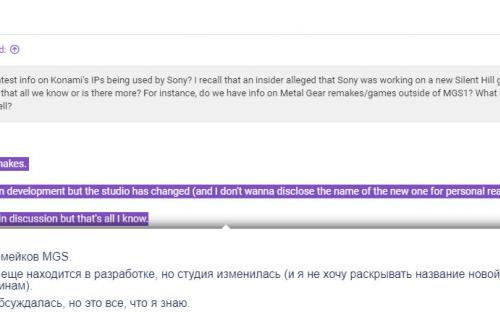 Слух: у Silent Hill для PlayStation 5 поменялся разработчик