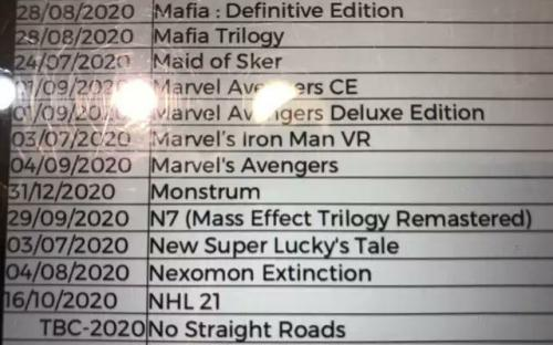 Трилогия Mass Effect засветилась в Великобритании