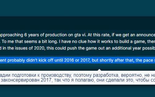 Bully 2 могли отменить, из-за GTA 6