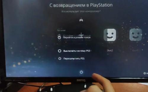 Кто-то уже продаёт DualSense и PlayStation 5 по частям