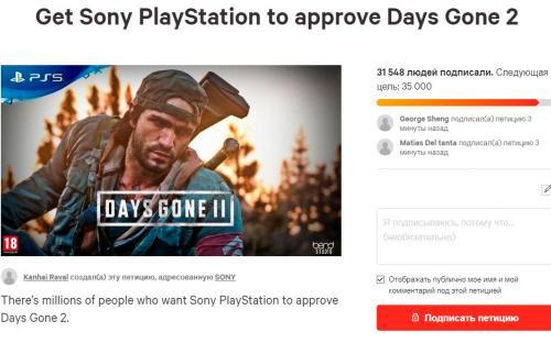 Создатель Days Gone наезжает на Sony и предлагает игрокам тратить больше денег