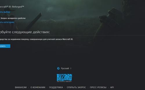 За Warcraft 3: Reforged стали возвращать деньги