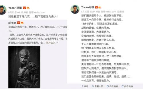 Black Myth: Wu Kong угрожают бойкотом