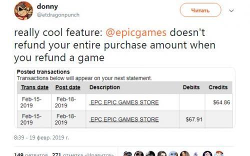 Магазин Epic Games уличили в неполном возврате денег за купленную игру