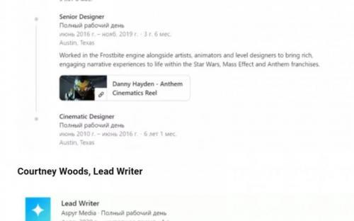 Слух: стал известен разработчик Star Wars: Knights of the Old Republic 3