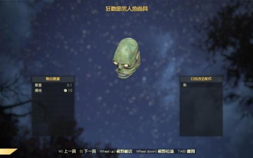 Bethesda расправляется с владельцами уникальных предметов в Fallout 76