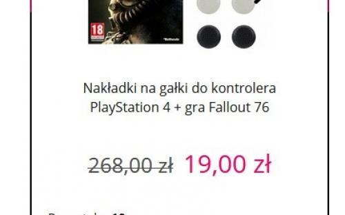 Fallout 76 раздавали покупателям аналоговых стиков для PS 4