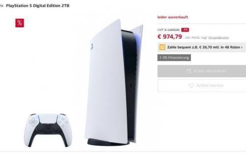 PS 5 с диском на 2 Тб и считыванием отпечатков пальцев