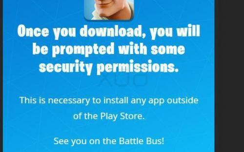 Слух: Fortnite не появится в Google Play
