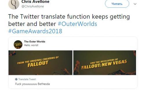 Основатель Obsidian посылает Bethesda с её Fallout 76