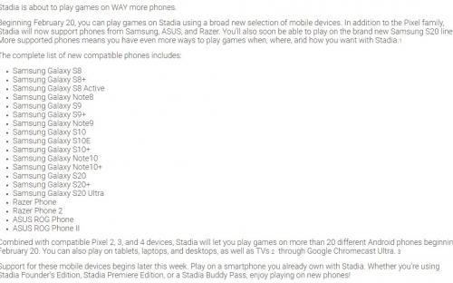 Только 19 смартфонов за серьёзные деньги. Stadia расширила платформы