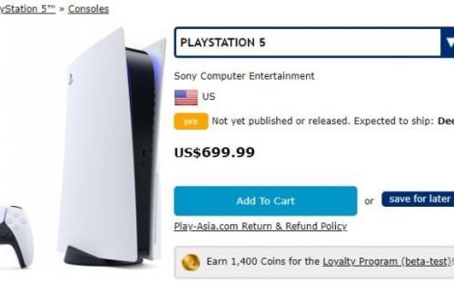 PlayStation 5 за 48 000 рублей в Play-Asia