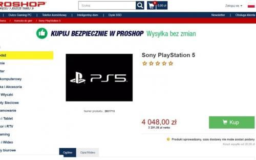 PlayStation 5 уже продают в Польше. Цена ниже, чем в Дании