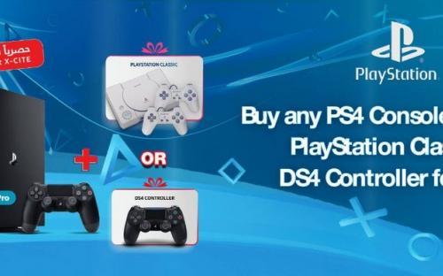 PlayStation Classic раздают бесплатно