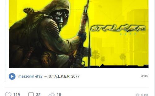S.T.A.L.K.E.R. 2 не выйдет на PlayStation 4 и Xbox One