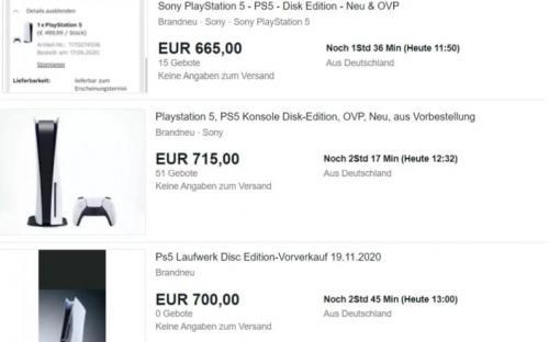 PlayStation 5 за 100 тысяч рублей. Перекупщики лютуют